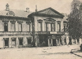 Музей нового западного искусства (1-е отделение)