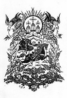 Концовка Слова о полку Игореве