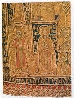 Фрагмент саккоса (одеяния) митрополита Фотия