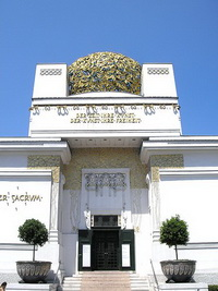 Выставочный зал Венского сецессиона