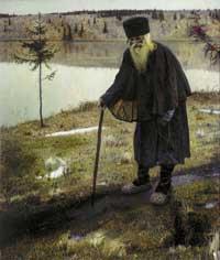 Пустынник (Михаил Васильевич Нестеров)
