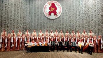 Государственный Омский русский народный хор