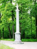Морейская колонна. 1771. Архитектор А. Ринальди