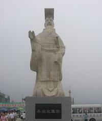 Монумент китайскому императору