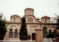 Салоники. Храм святых апостолов. Греция