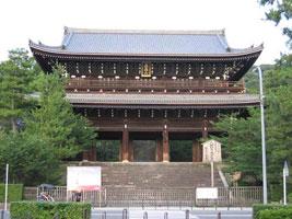 Тион-ин (Храм будийской школы Дзёдо-сю)